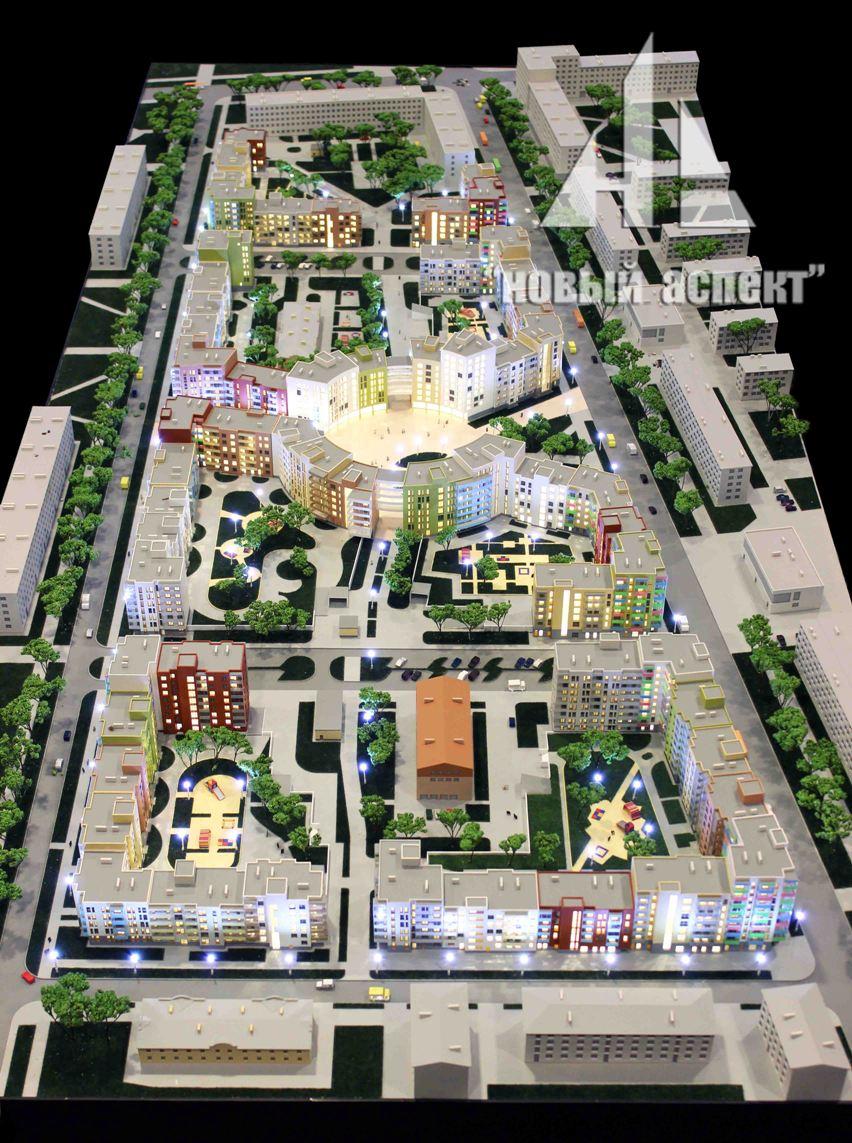 Макеты жилых домов и комплексов, Астрид (1)