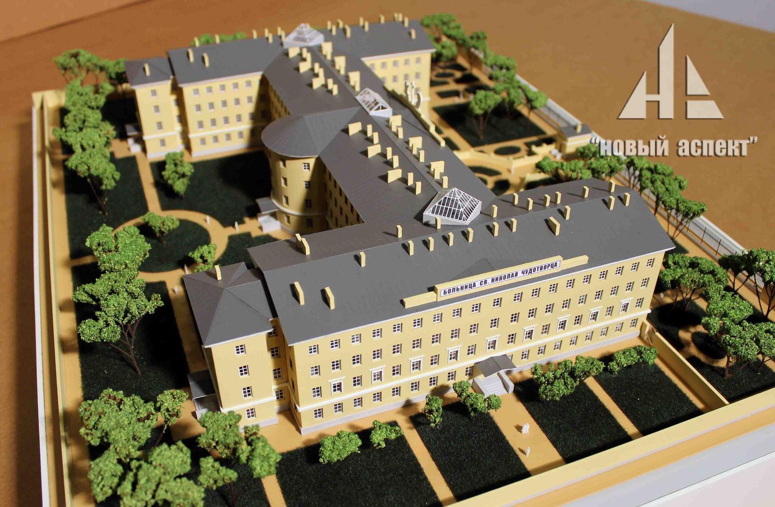 Макеты общественных зданий, Больница Пряжка (3)