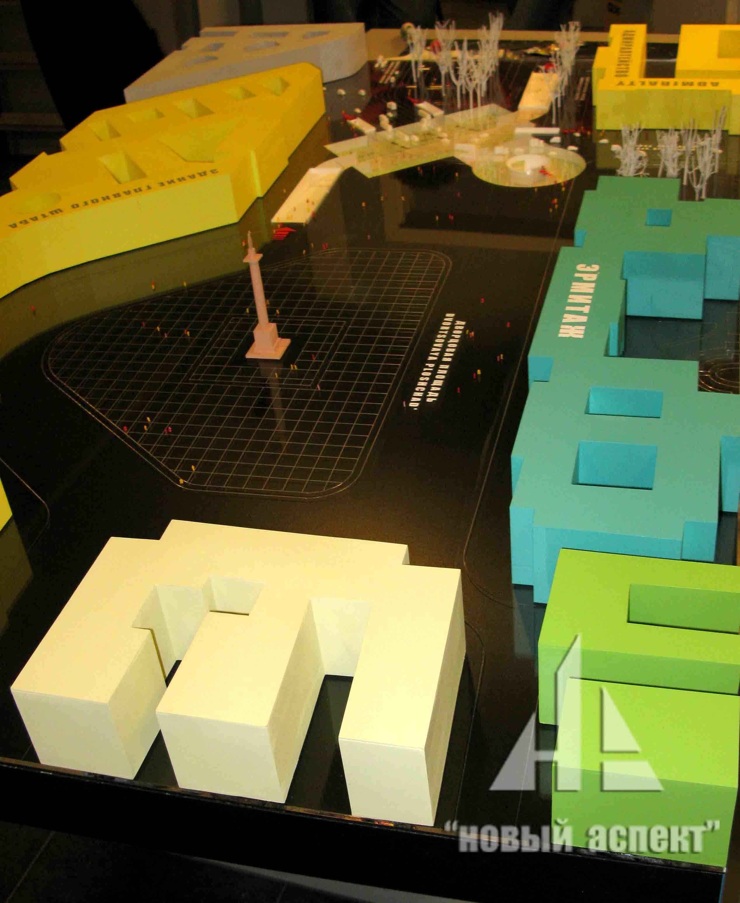 Макет-схема Дворцовой площади