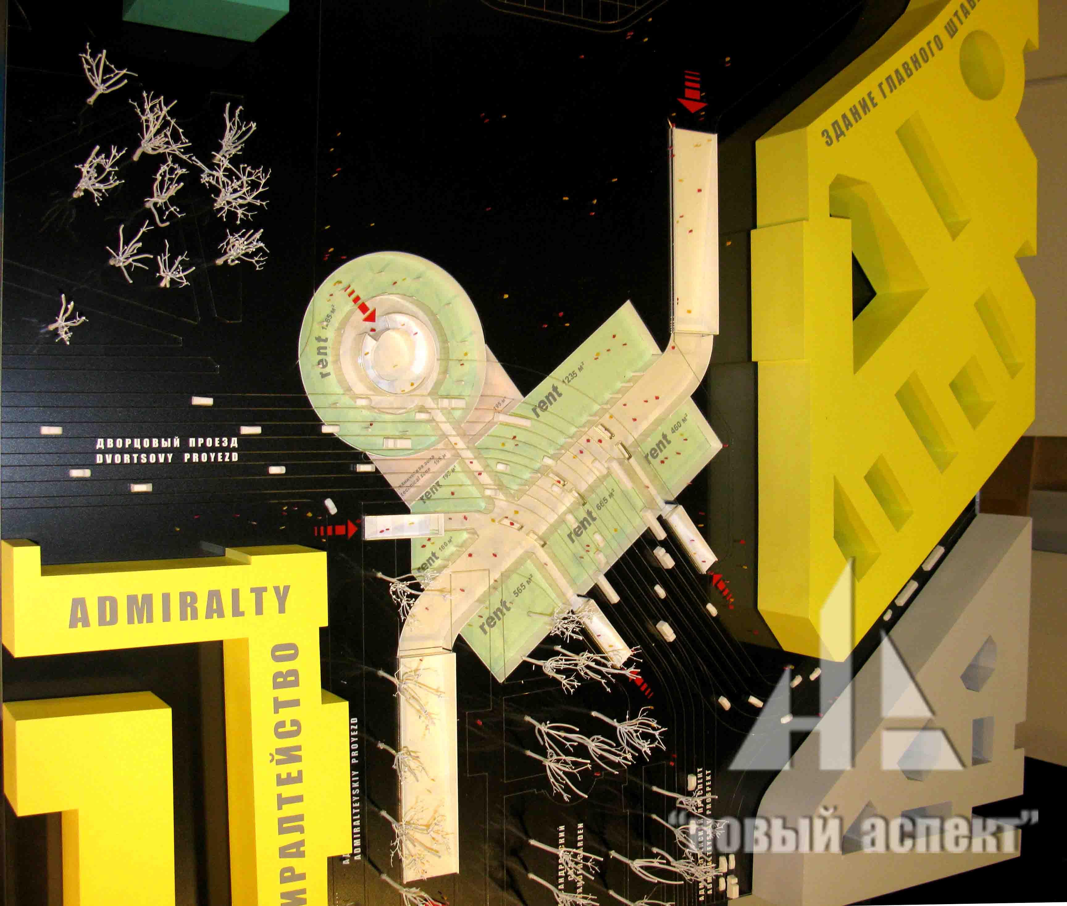 Градостроительные макеты, Дворцовая площадь (3)