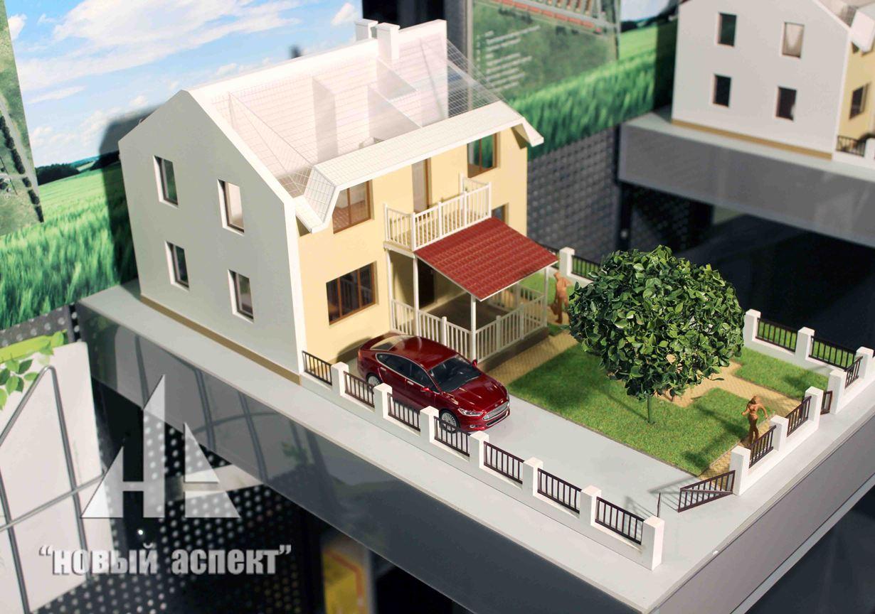 Макеты жилых домов и комплексов Есенин Village (2)