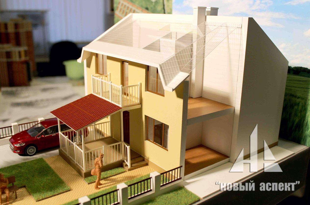 Макеты жилых домов и комплексов Есенин Village (4)