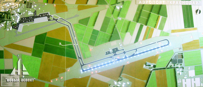 Макет аэропорта г. Краснодар