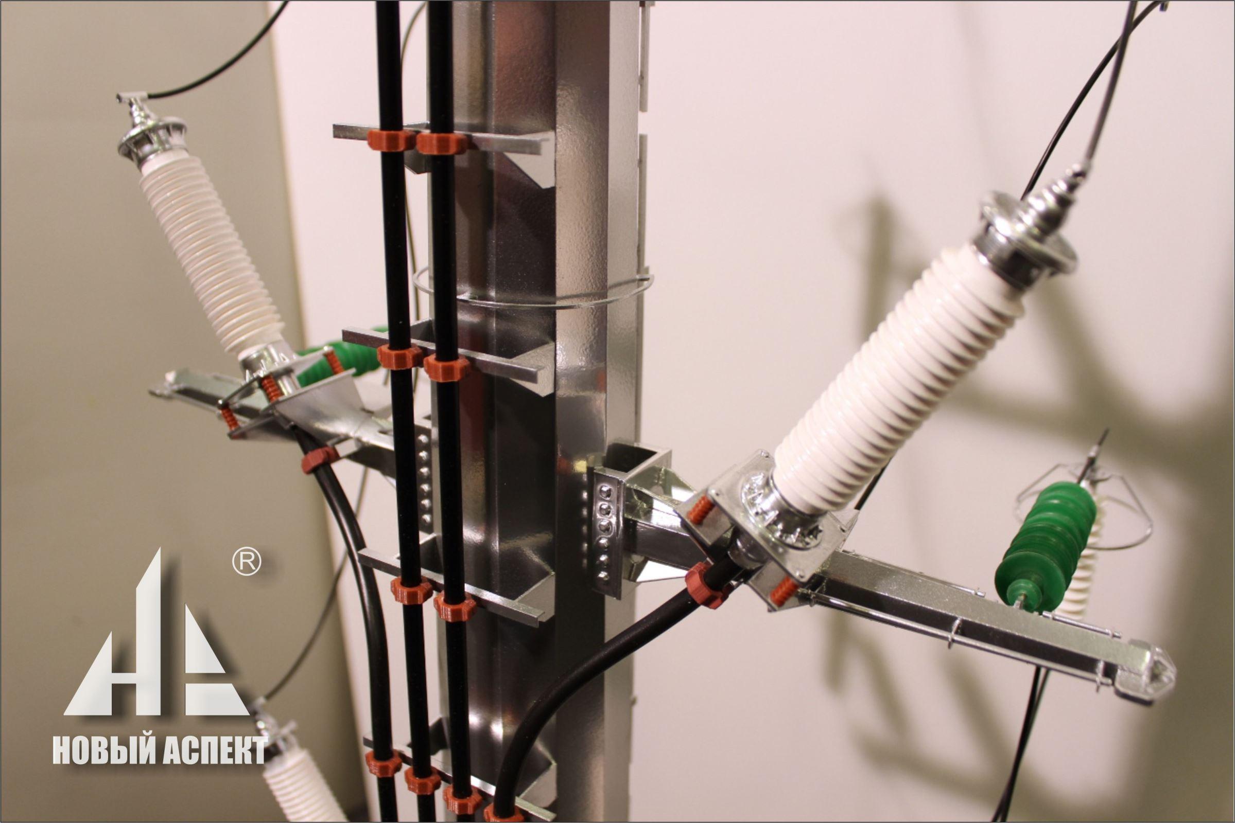 Макеты оборудования ЛЭП (1)