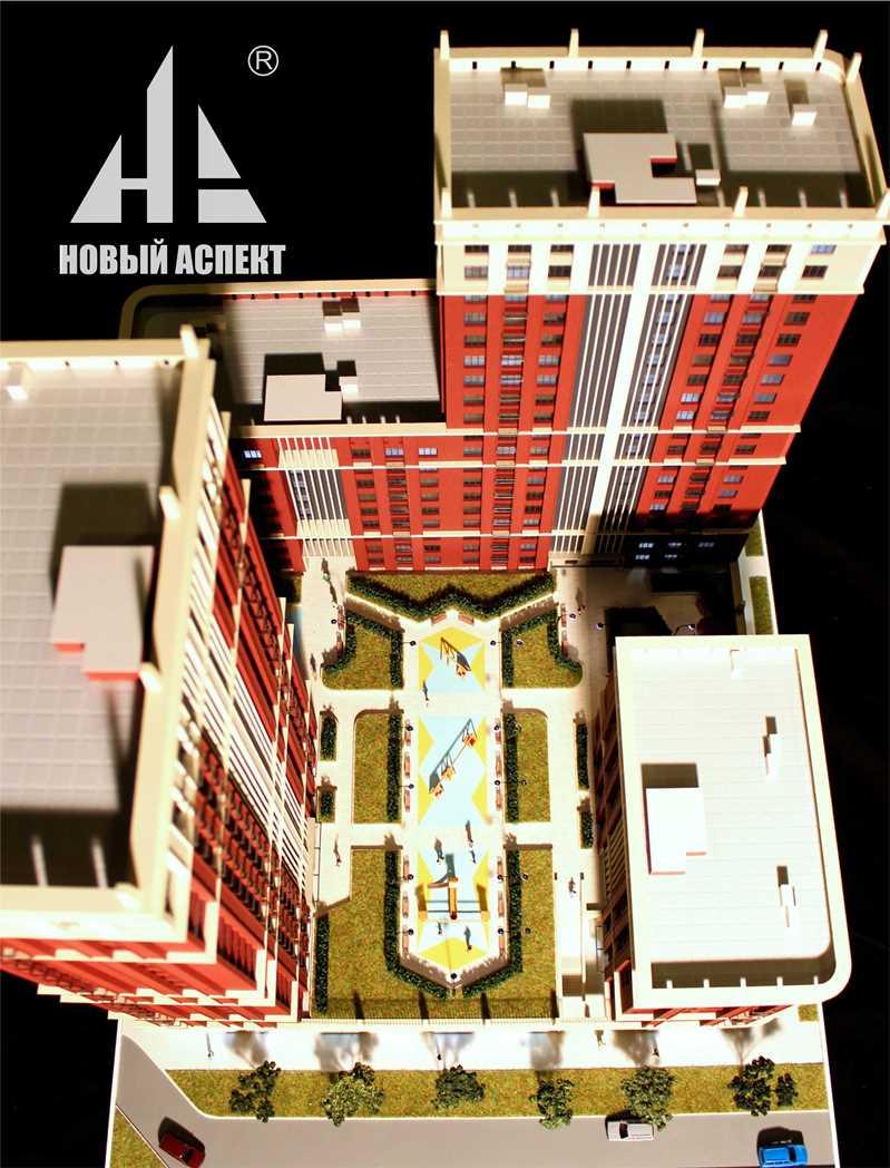 Макеты жилых домов и комплексов, Мейн Хаус (3)