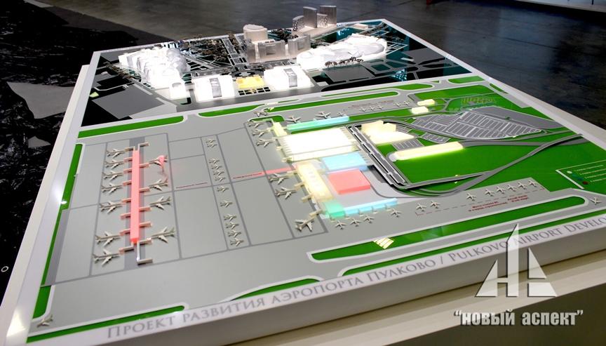 Градостроительные макеты Пулково (1)