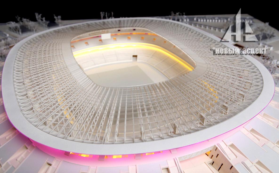 Макеты общественных зданий, Стадион Краснодар (5)