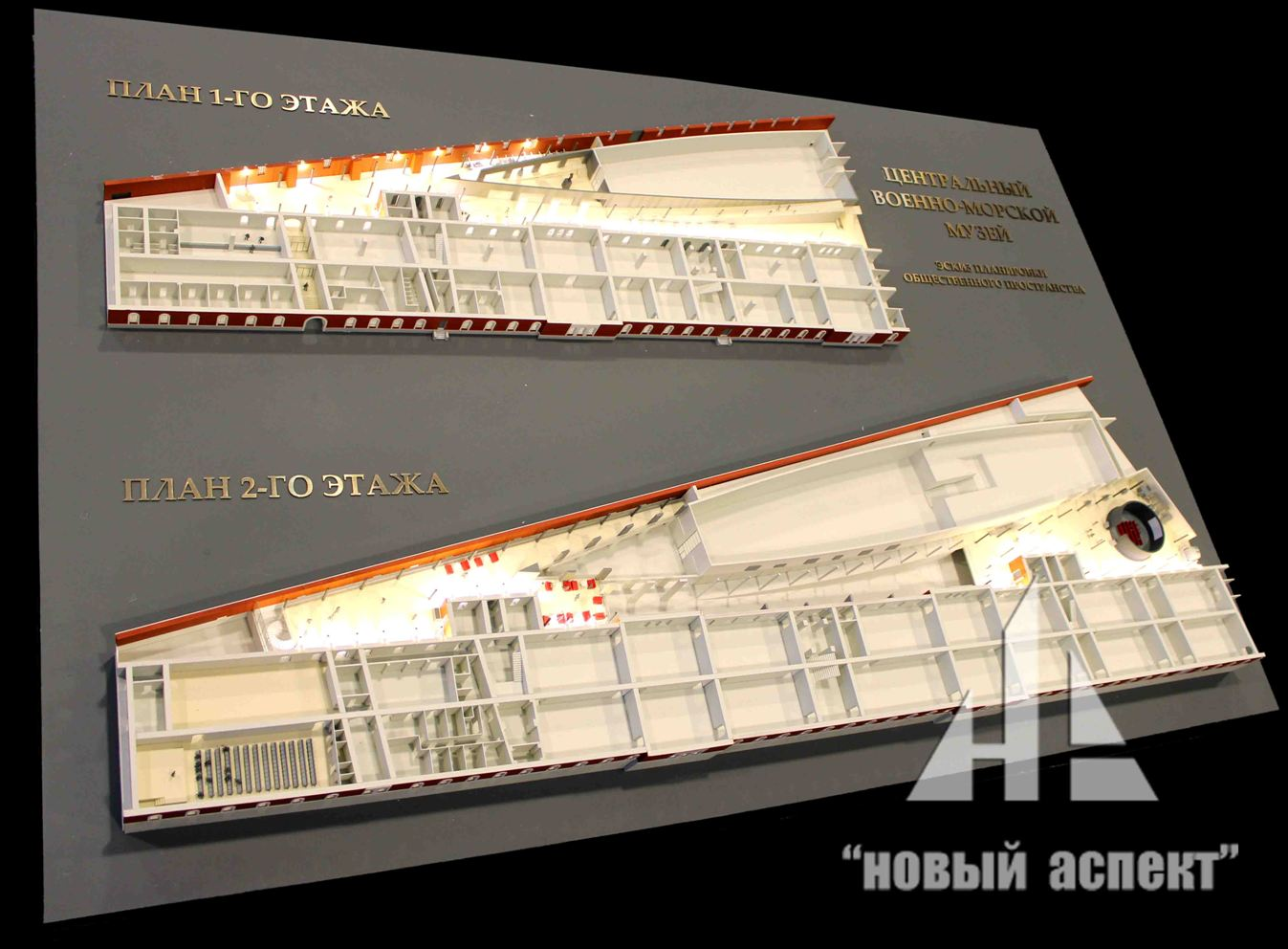 Макет интерьеров Центрального военно-морского музея в Санкт-Петербурге.