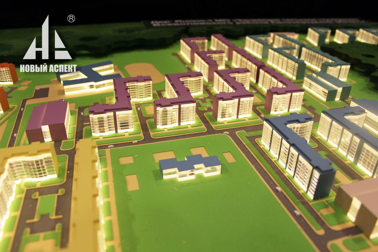 Градостроительные макеты ЯЯ1
