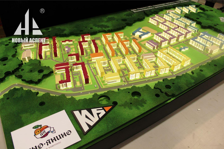 Градостроительные макеты ЯЯ3