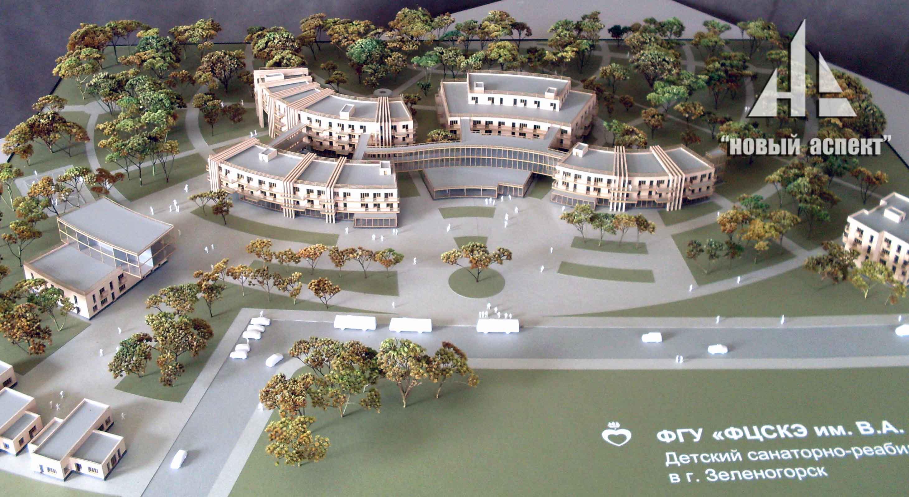 Макеты общественных зданий Зеленогорск (2)